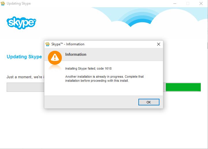 Skype ошибка 1618