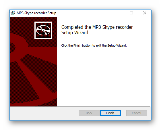 MP3 Skype Recorder-2