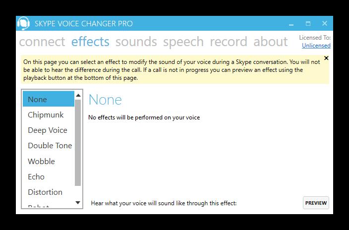 Skype Voice Changer-1