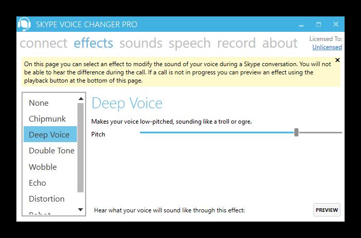 Skype Voice Changer-2-1