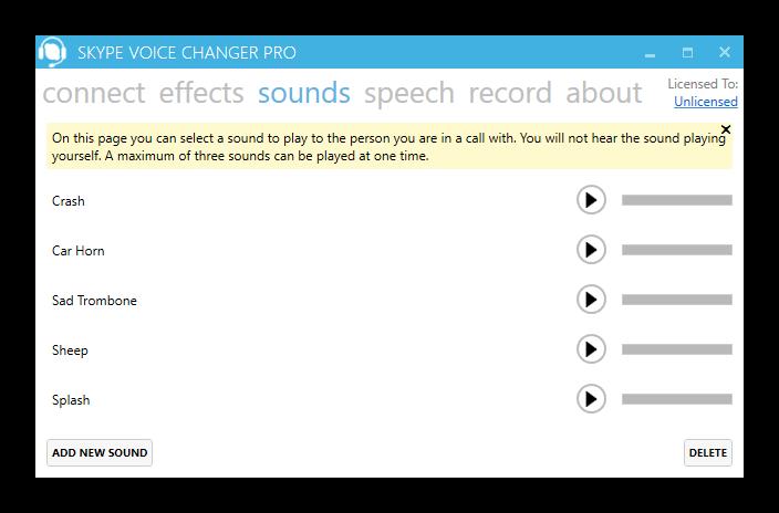 Skype Voice Changer-3-1