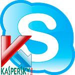 Касперский блокирует Skype, что делать