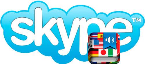 Переводчик в Skype