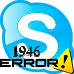 Предупреждение 1946 не удалось задать свойство в Skype