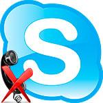 Skype не принимает звонки