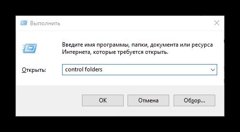 Что делать если не запускается Скайп-2