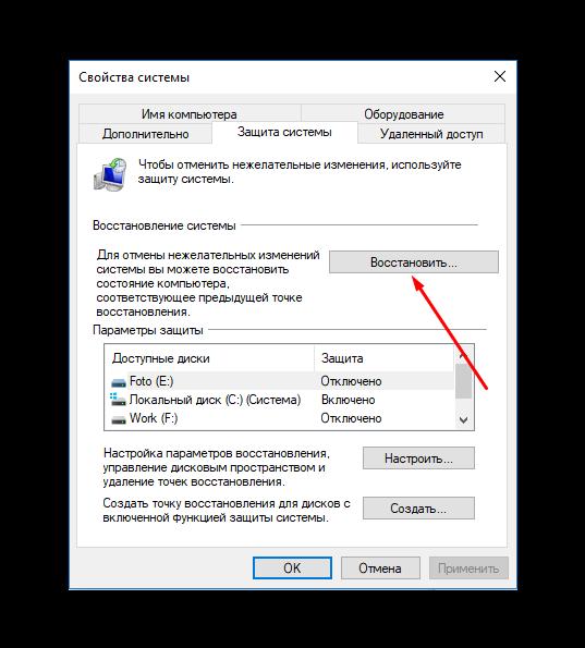 Skype запуск программы невозможен отсутствует olepro32.dll-1