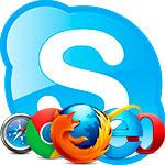 Скайп в браузере — как открыть Skype через браузер